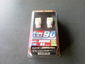 CIMG4896