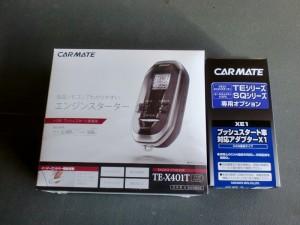 CIMG1389