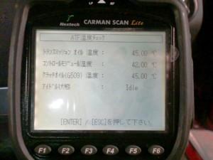 CIMG2098